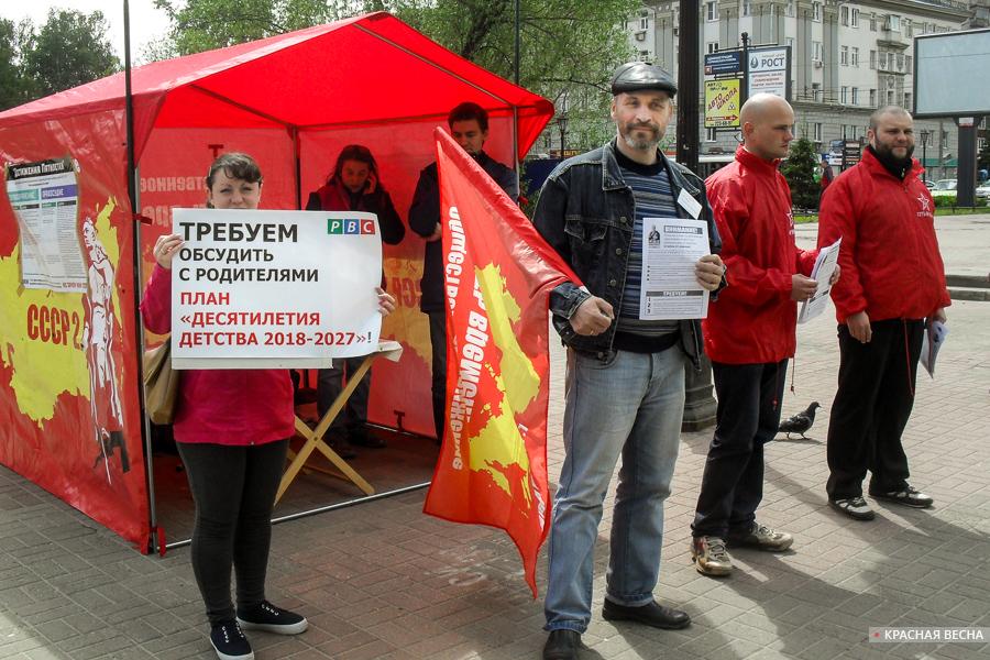 Пикет в Нижнем Новгороде [(с) ИА Красная весна]