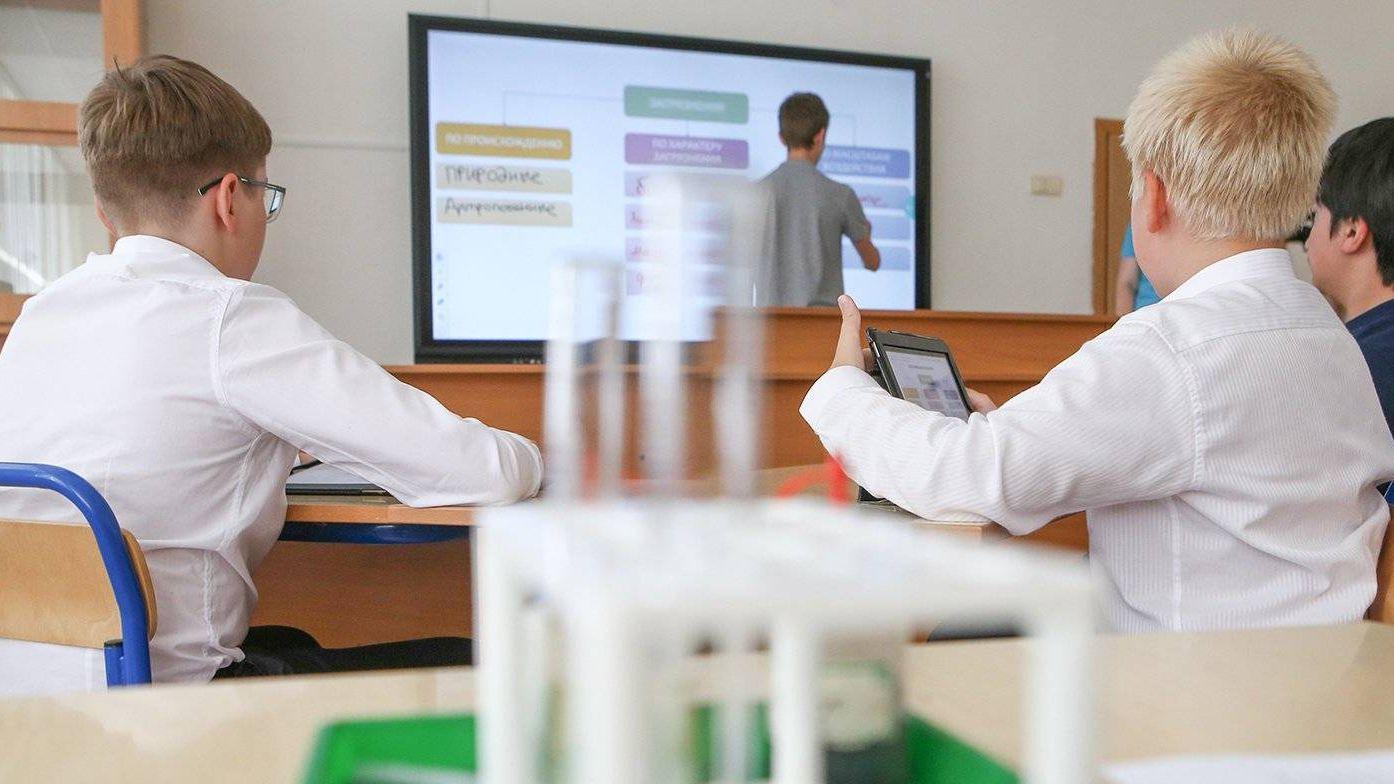 Новые технологии в школах mos.ru