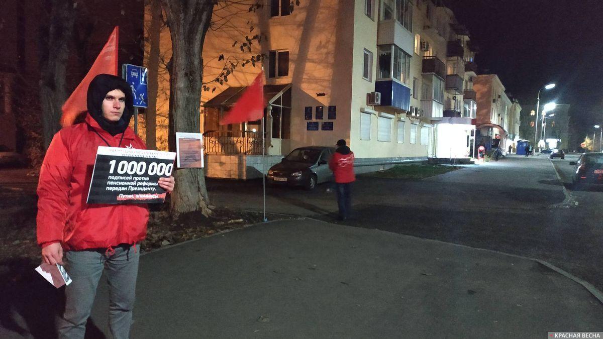 Пикет «Сути времени» в Жигулевске, Самарская область Шабанов Роман©ИА Красная Весна