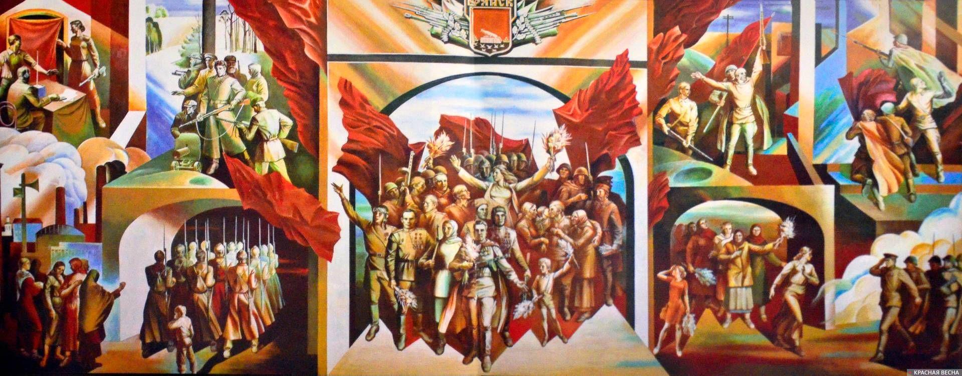 Монументальная роспись «Победа»  Владимир Волков