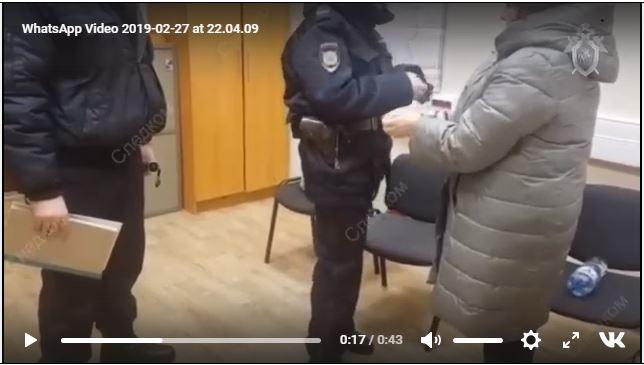 кадр из видео Следственного комитета РФ