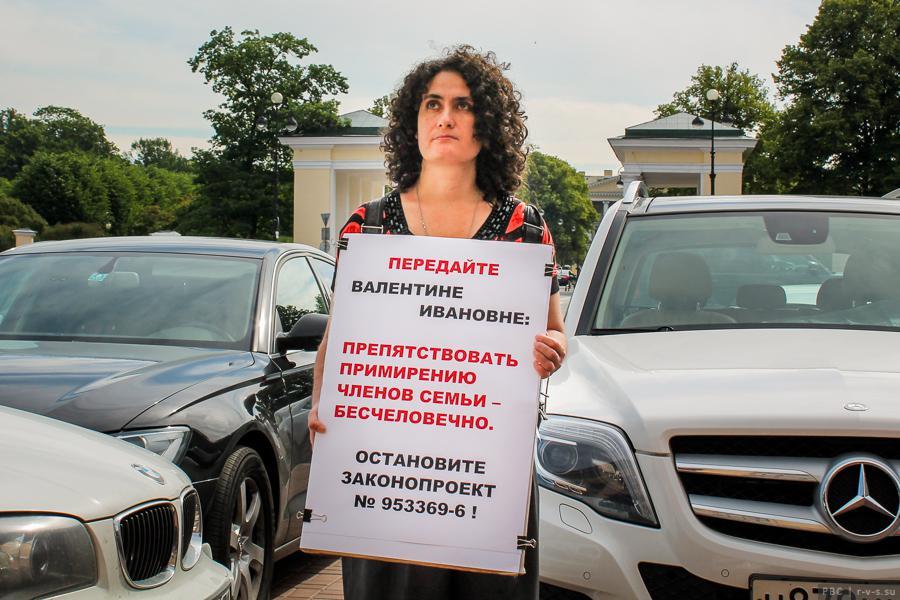 2016.06.29 Протестный пикет РВС перед Федеральным домом в Санкт-Петербурге (1).jpg