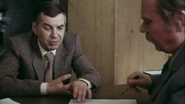 Следствие по делу Цитата из х∕ф «Профессия — следователь». Реж. Александр Бланк. 1982. СССР