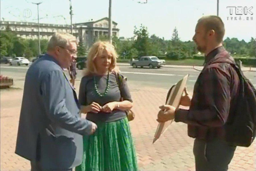 tolokonsky-rvs