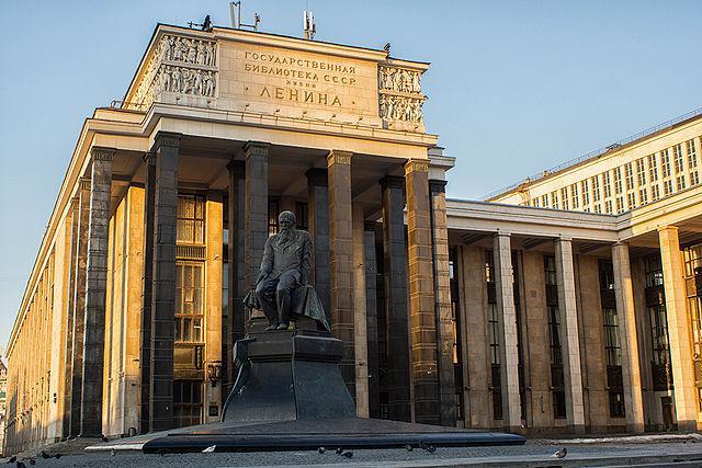 Главное здание Российской государственной библиотеки в Москве [(сс) Vladimir Tokarev]
