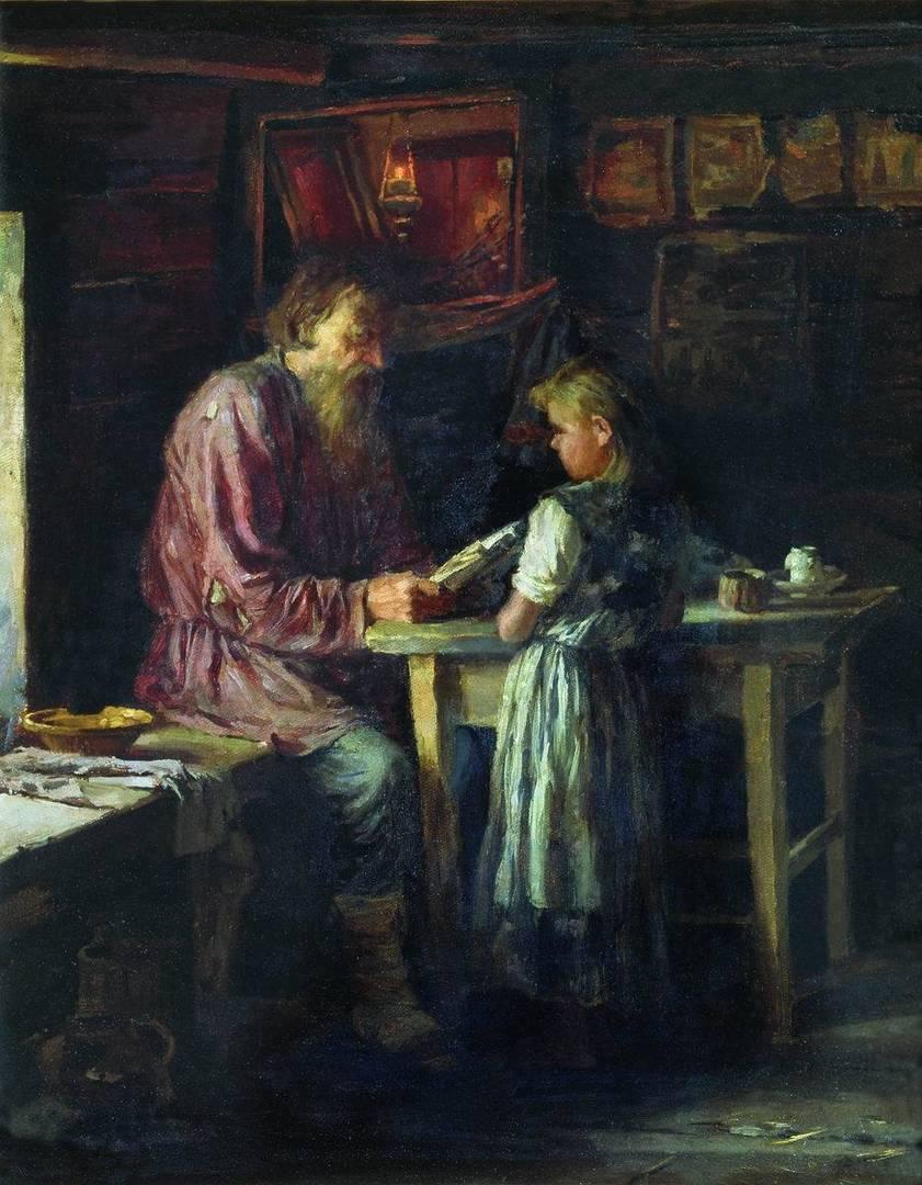 Василий Максимов. Единственный учитель, XIX век