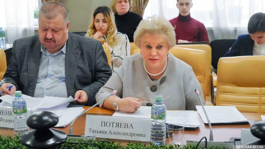Татьяна Потяева Владимир Васильев © ИА Красная Весна
