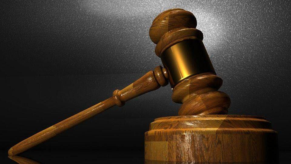 Суд Activedia, pixabay, cc0