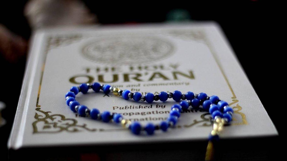 Коран pxhere, CC0