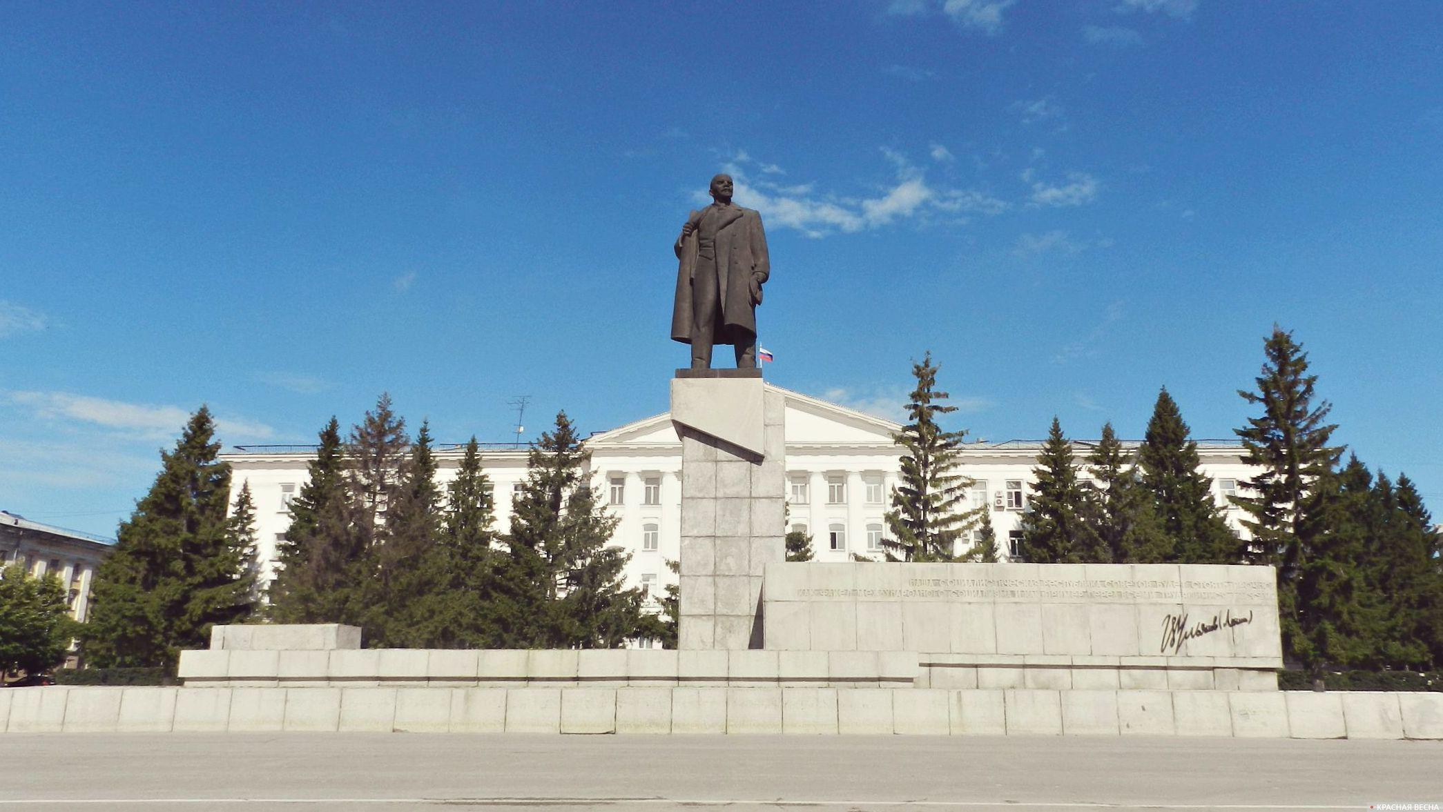 Курган. Площадь Ленина. Наталья Поконечная © Красная Весна