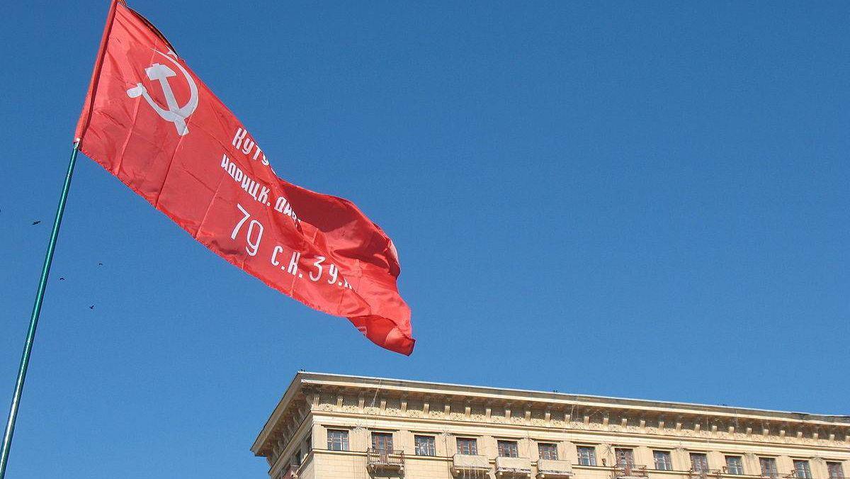 Знамя Победы (cc) Vizu