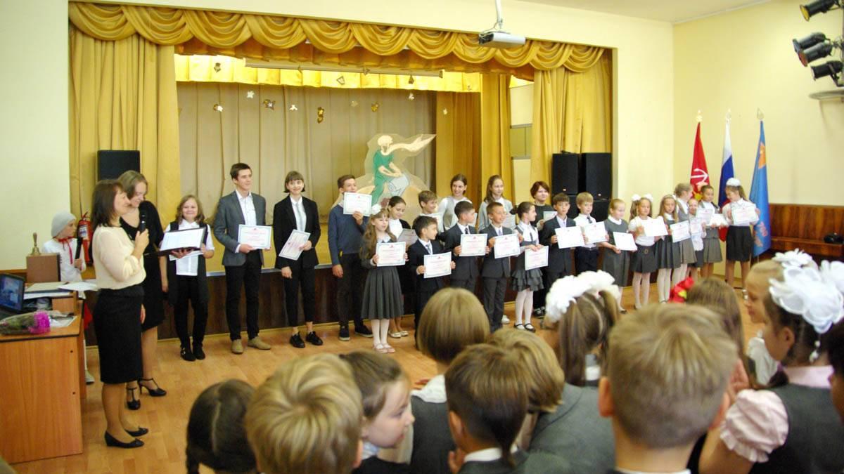 Мероприятие в петербургской школе №700 © Красная Весна
