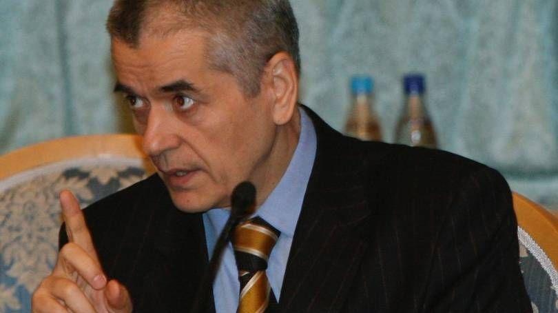 Геннадий Онищенко Presidential Press and Information Office, wikimedia.org