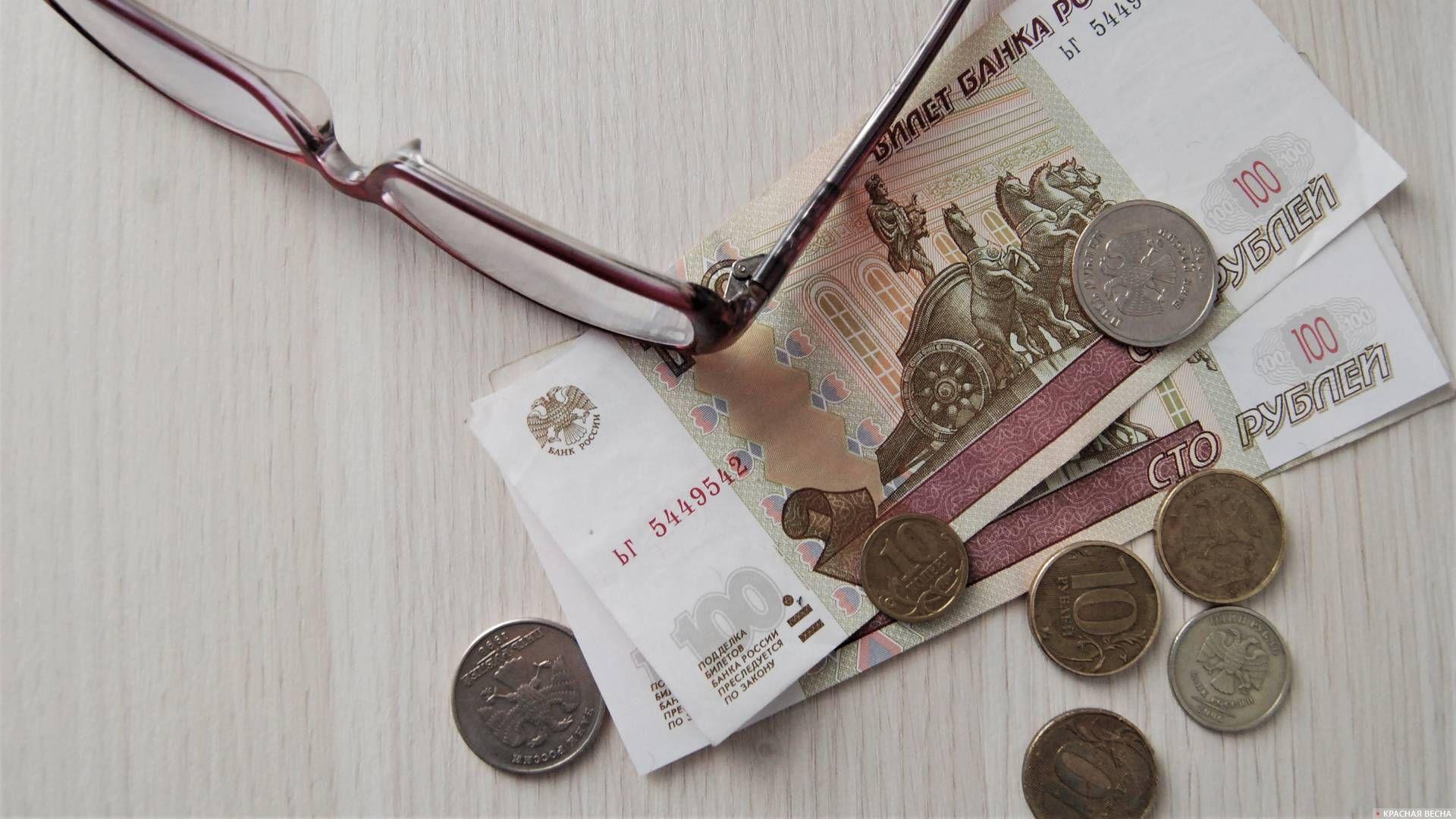 Пенсия Галина Брусницына © ИА Красная Весна