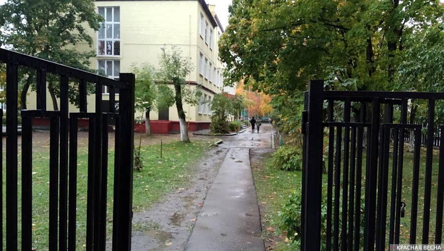 Школа Дмитрий Наумов ⓒ Красная Весна