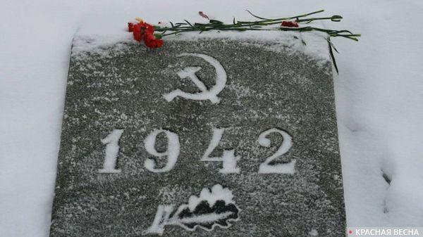 Плита на братской могиле на Пискарёвском кладбище © Красная Весна