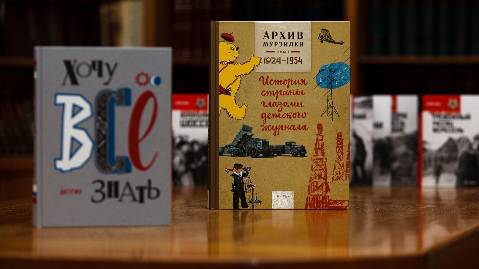 Детские книги Алексей Рожнов © ИА Красная Весна