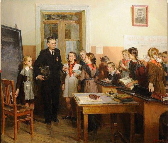 Веселова Нина Леонидовна. Награжденный учитель. 1950