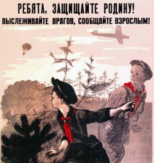 Ребята, защищайте Родину! 1941 (фрагмент) Алексей Пахомов