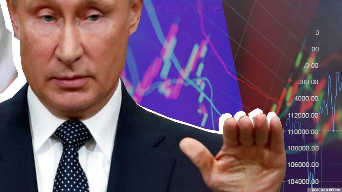 Путин и пенсионная реформа Сергей Кайсин © ИА Красная Весна