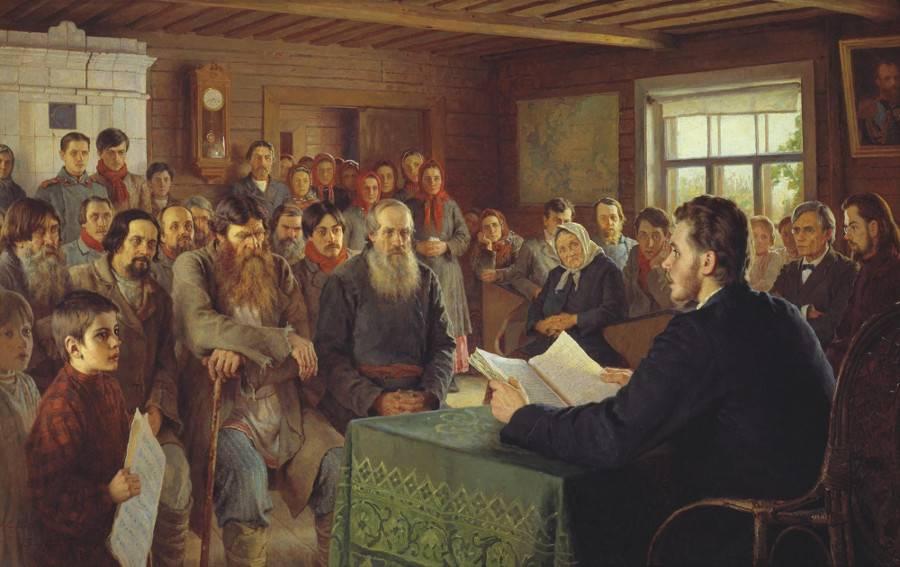 Воскресные чтения в сельской школе Николай Богданов-Бельский. 1895