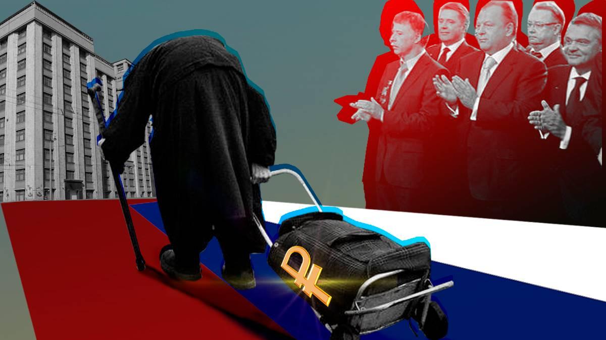 Пенсионная реформа Сергей Кайсин © ИА Красная Весна