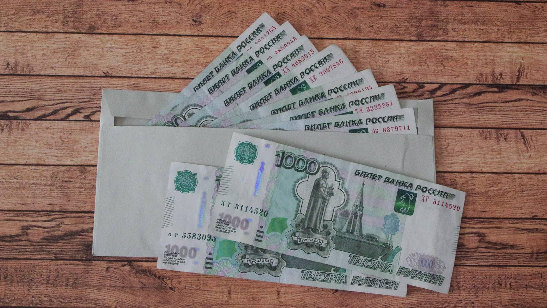 Деньги, Небольшая доплата Татьяна Раджабова©ИА Красная Весна