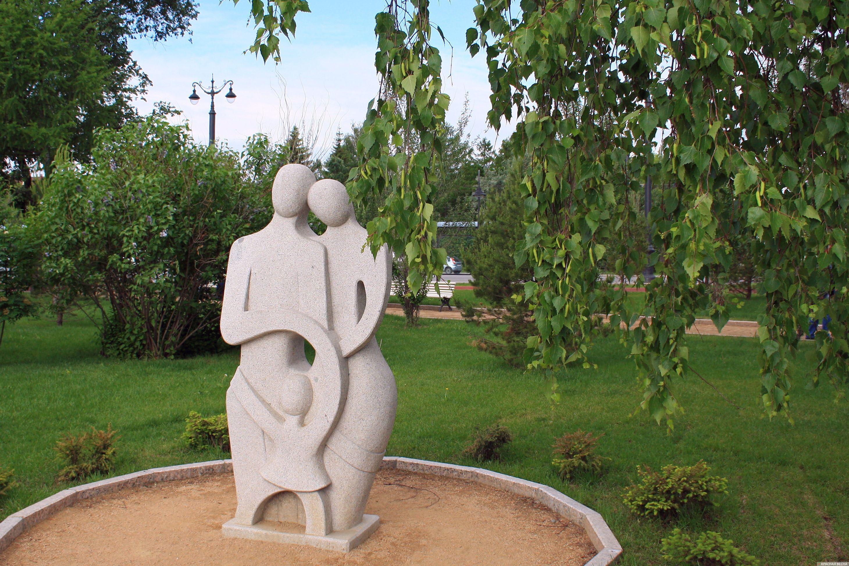 Семья. Композиция из камня. Анна Рыжкова © ИА Красная Весна