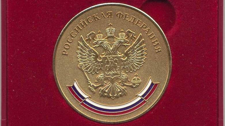 Золотая медаль (в футляре) wikipedia cc0