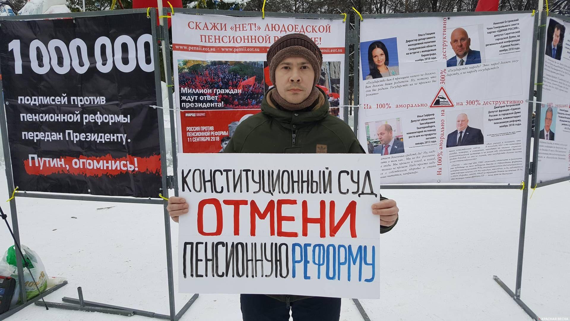 Плакаты - День людоеда © ИА Красная Весна