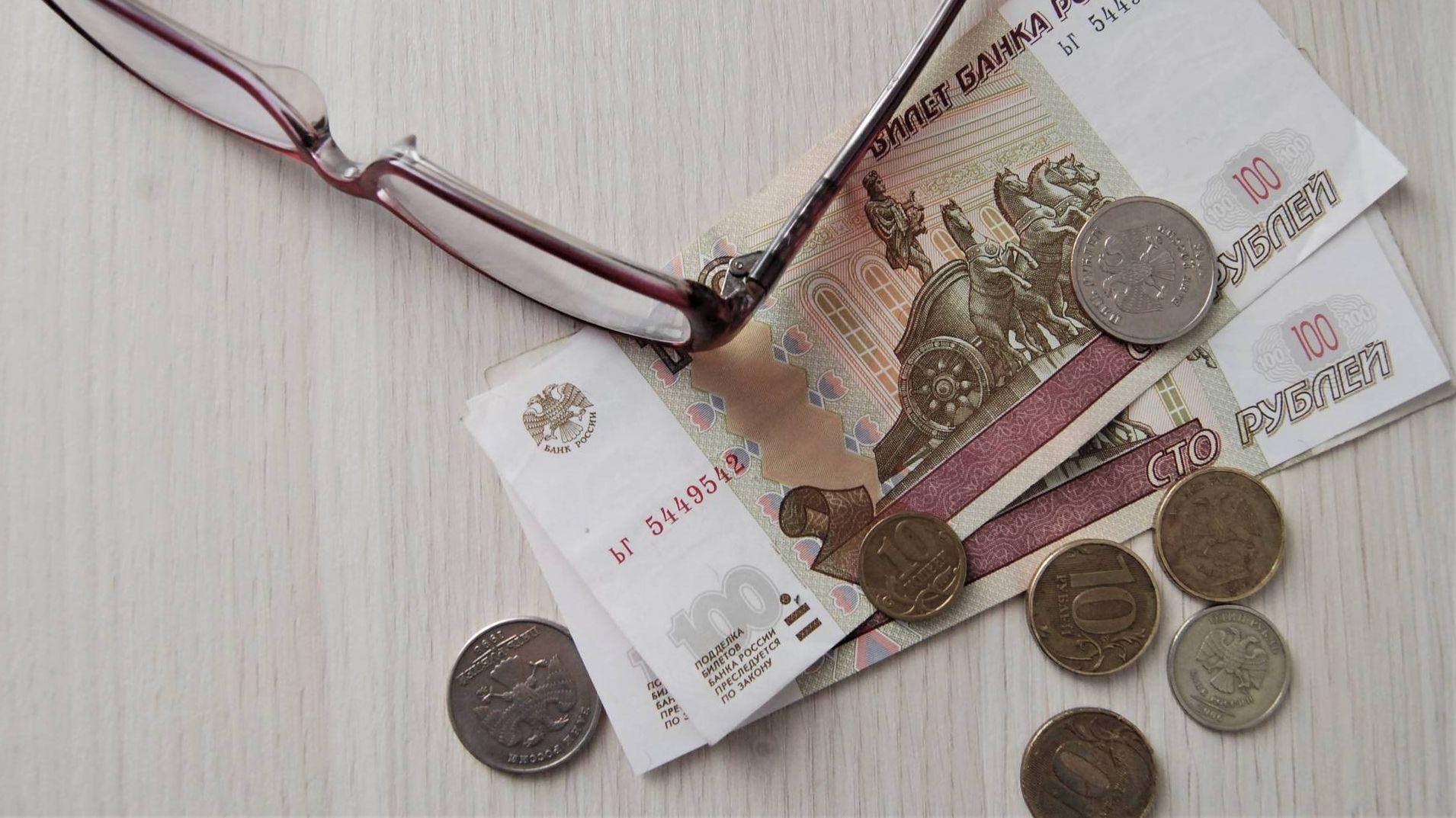 Пенсия в рублях Галина Брусницына © ИА Красная Весна