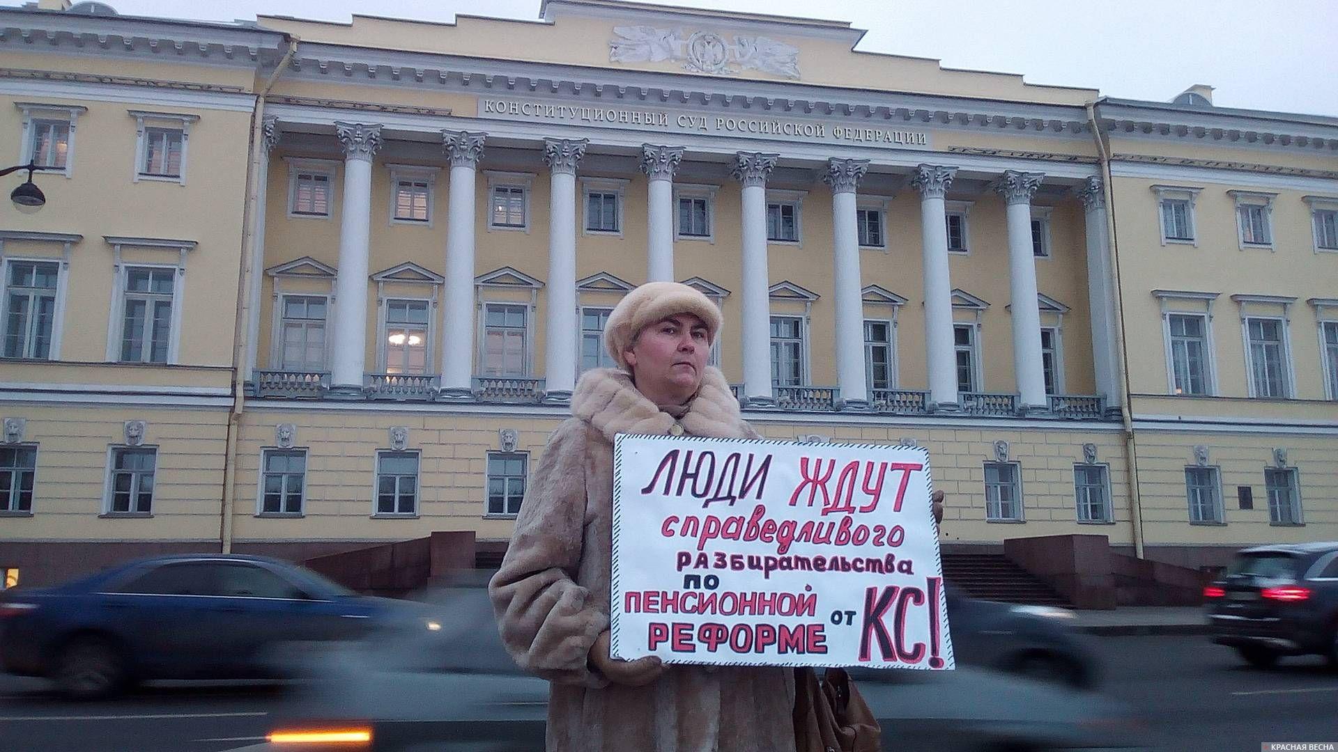 Пикет возле здания КС. СПб, 12 декабря 2018 г. © ИА Красная Весна