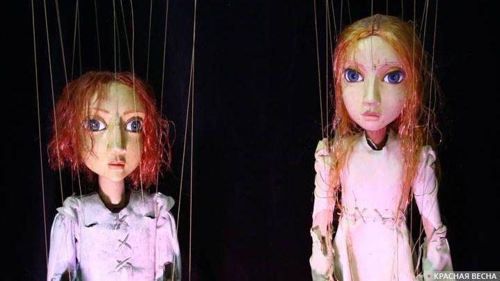 Куклы. Рыжкова Анна © ИА Красная Весна