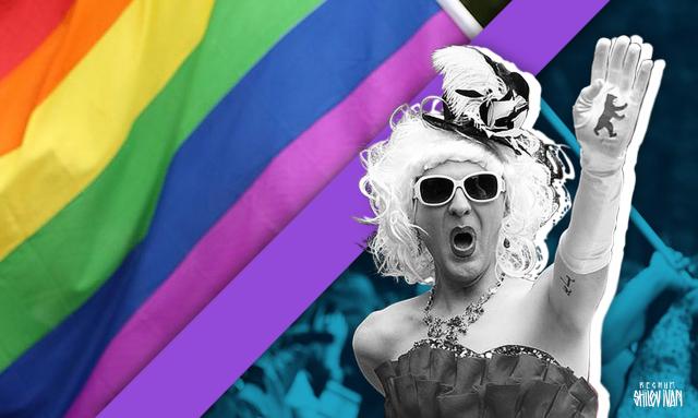 Гей-парад. ИА REGNUM.