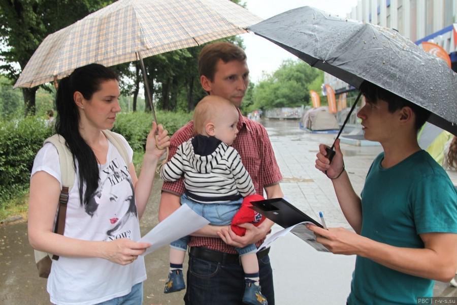 Сбор подписей против антисемейных законопроектов на пикете 26 июня, Тольятти