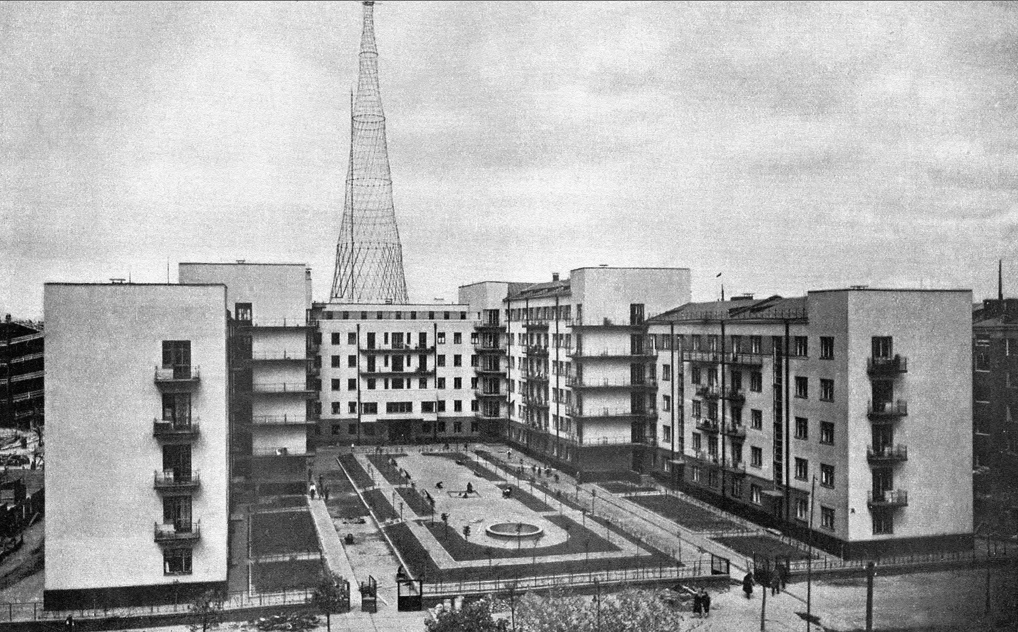 Дом-коммуна на Шаболовке. 1925-1930