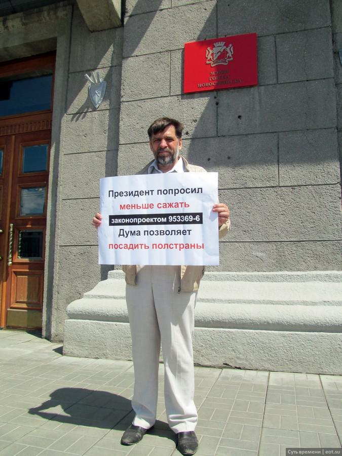 Дума 21 июня может принять закон, по которому за решетку попадёт половина жителей России