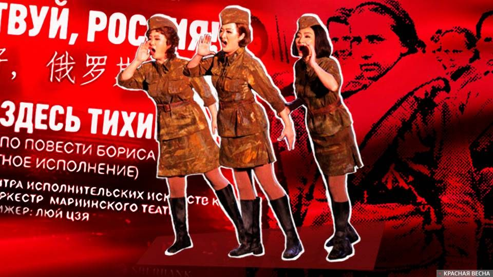 Национальный центр исполнительских искусств Китая Анашкин Сергей © ИА Красная Весна