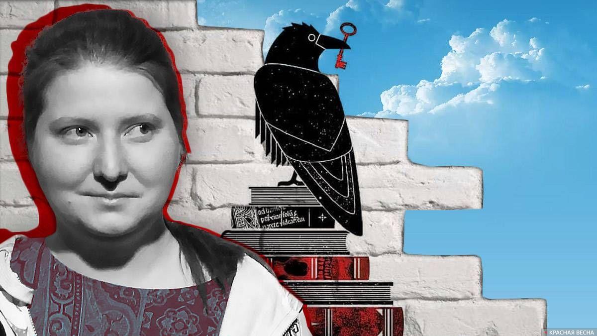 Александра Элбакян Скопина Ольга © ИА Красная Весна