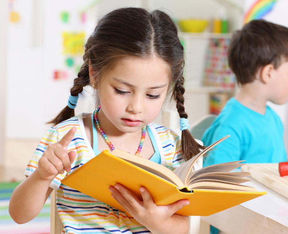картинки для детей чтение
