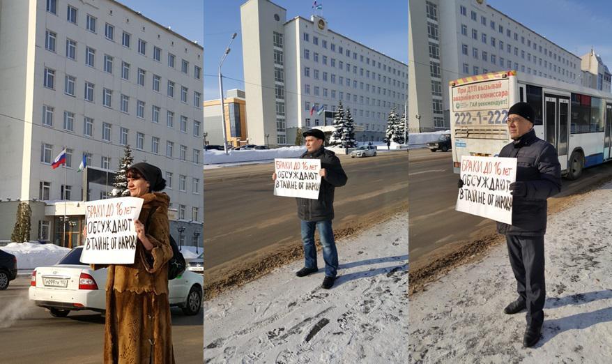 Пикеты возле Курултая (Госсобрания) РБ 9/II-2017