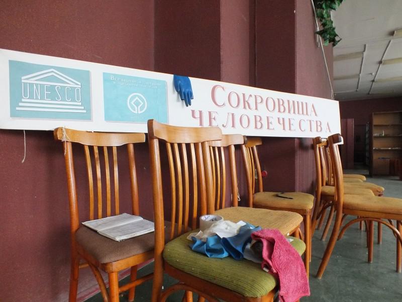 «Освобождённое» помещения детской библиотеки №17