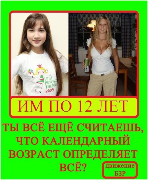 Секс дитей со взрослыми в россии