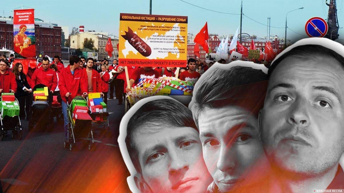 Садонин, Рудой, Сёмин и РВС Скопина Ольга © ИА Красная Весна