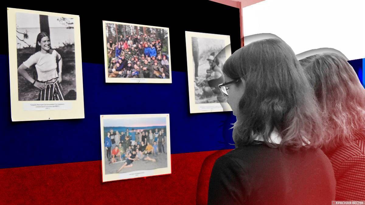 Педагогическая миссия в Донбассе Сергей Кайсин (С) ИА Красная Весна