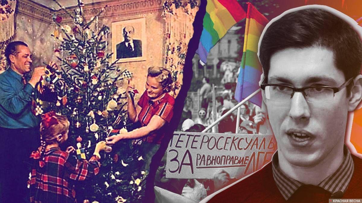 Рудой и советская семья Скопина Ольга © ИА Красная Весна