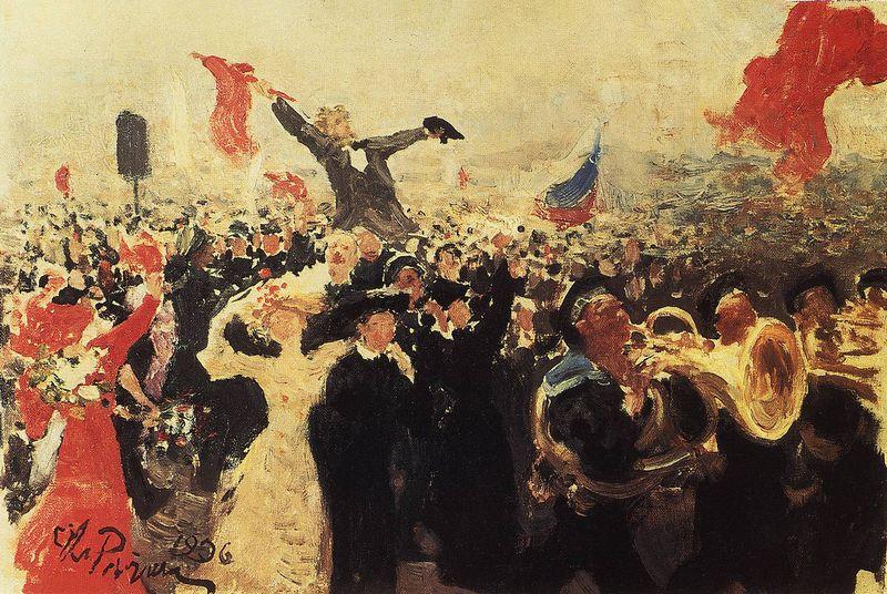 Илья Репин. Манифестация 17 октября 1905 года. 1906