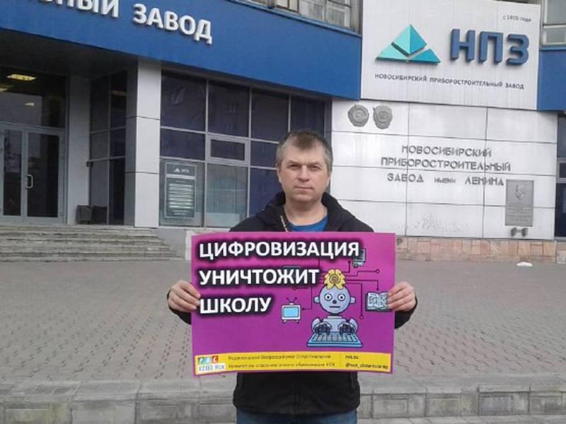 Депутат Госдумы предупредил о сокращении зарплат учителей