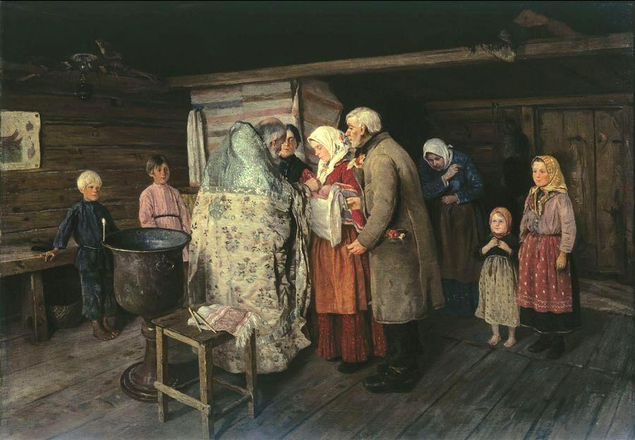 Петр Коровин. Крестины. 1896г.