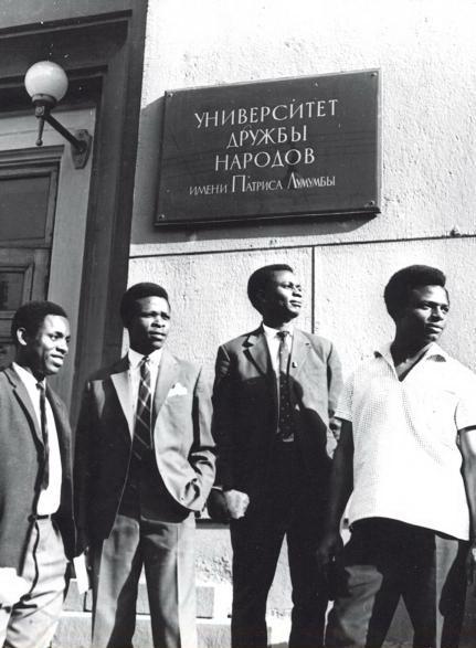 Первые выпускники Университета дружбы народов, 1965 год